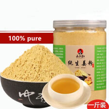 500g 100% Pure Organic Ginger Root Powder (Non-GMO, Bulk, Raw Ginger
