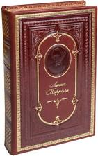 Premium Russian Book Lewis Carroll Alice in Wonderland Collection Gift Leather