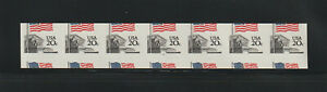 US ERROR Stamps: #1895d Flag Courthouse. Imperf & miscut PS7 #3 PNC MNH $450.++