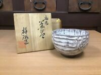 Y0848 CHAWAN bale type signed box Japanese pottery antique bowl Japan
