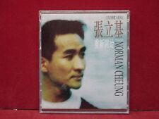 NORMAN CHEUNG - 重新開始 - EMI CD