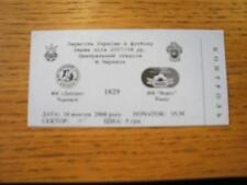 10/10/2008 Ticket: Dnipro Cherkasy v Veres Rivne. No obvious faults, unless desc
