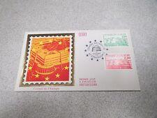 FDC Enveloppe Premier Jour CEF Conseil de l'Europe 13 Décembre 1986 2 timbres *