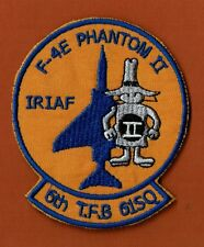 ISRAEL IDF AGGRESSOR  IRANIAN AIR FORCE  F-4E PHANTOM-II 6th TFB 61 SQ. PATCH