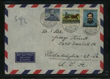 Germany 688, 691 on airmail to Us Rs0321