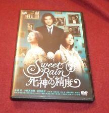 Sweet Rain: The Accuracy of Death RARE Japanese import DVD region 2