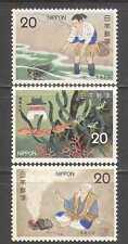 GIAPPONE 1975 PESCI ROSSI/Tartaruga/FOLK TALES 3 V Set (n24444)