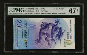 Rare 2019 20th Anniversary Return of Macau Unlisted T-Security Test Note PMG67