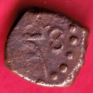 FRENCH INDIA CATCH RARE COIN  #G16