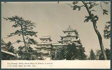 Japan Vintage  Postcard The Shirasagi