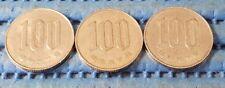 1982 Japan Year 57 Hirohito (Showa) 100 Yen (¥100) Flower Coin (Price Per Piece)