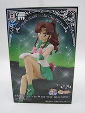 Pretty Guardian Sailor Moon Sailor Jupiter Break Time Figure Banpresto Japan