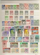 BAHRAIN 1960-2003 90% COMPLETE USED COLLN CAT £1750 NUMEROUS HIGH CAT SETS (600)