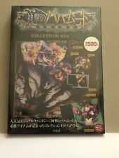 RAGE OF BAHAMUT Shingeki no Art Set Collection Box Book TJ43*