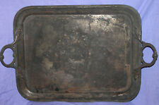 Antique ornate floral engraved silver plated serving tray