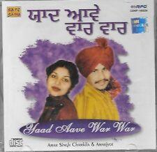 YAAD AAVE WAR WAR - AMAR SINGH & AMARJYOT - NEW PUNJABI SOUND TRACK SONGS CD