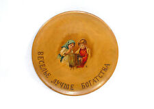 Seltener Holzteller Teller mit Spruch Handmalerei Russland um 1900 Russia
