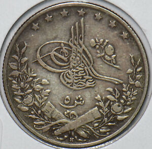 Egypt 1907 AH 1293 5 Qirsh 296607 combine shipping
