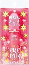 KOJI Eye Talk Double Eyelid Liquid  8ml