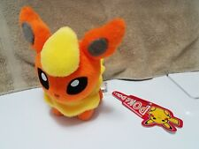 Flareon Pokedoll - Pokemon Plush Toy - Pokemon Center US
