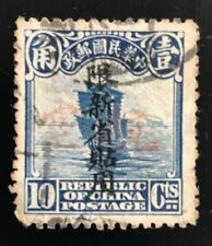 China Xin A use in Xijiang Air-mail 10 cent stamp 1932