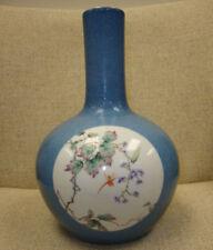 antique chinese porcelain famille rose enamel vase mark signed
