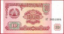 TAJIKISTAN - 10 RUBLES - 1994 - P-3