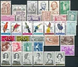 [P5473] Belgium 1962 good Complete stamps Year very fine MNH