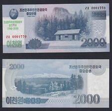 New listing Korea 2000 Won 2008 (2018) Commemorative Fds / Unc A-10