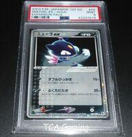 PSA 9 MINT Sneasel Ex 046/055 1ST EDITION Japanese HOLO Pokemon Card