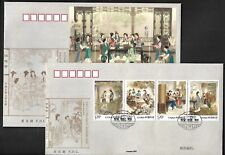 China 2018-8 Dream of Red Chamber Chinese Literature ( III ) Silk FDC 絲封 紅樓夢