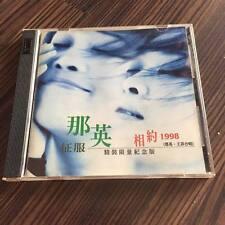 那英 Nanying 王菲 Faye wong 征服 相约1998 精装限量纪念版 如新品 Malayisa Press w/obi