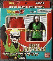 Dragonball Z Bandai Super Battle Collection Figure Vol. 14 Great Saiyaman