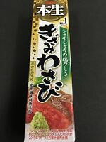 S&B Grated Kizami Wasabi Tube 43g MADE IN JAPAN from JAPAN