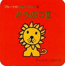 Animals (Dick Bruna's First Picture Books)-ExLibrary