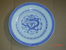 """Authentic Chinese Dragon And Rice Side Plate 7 1/4"""""""