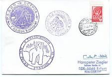 1985 URSS CCCP Exploration Mission Base Ship Polar Antarctic Cover / Card