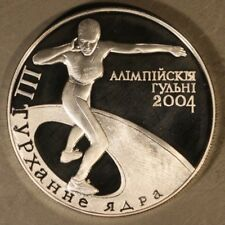 2003 Belarus 20 Roubles Olympics Female Shot Put Sil Pf** FREE U.S. SHIPPING **
