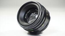 US Seller Helios 44-2 GREAT 58mm f2 Russian Portrait Lens DSLR EF USSR EXC M42
