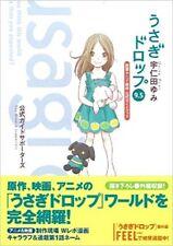 "Bunny Drop: Usagi Doroppu 9.5 ""Eiga, Anime, Gensaku Official Guide Book"" Japan"