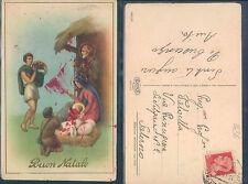 BUON NATALE - PASTORI IN ADORAZIONE DEL BAMBINELLO ANNO 1941  -  (rif.fg. 1636)
