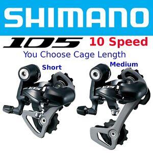 Shimano 105 RD-R5701 10 Speed Rear Derailleur Road Hybrid CX Bike