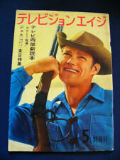 1961 Chuck Connors THE RIFLEMAN RAWHIDE Eric Fleming Robert Fuller BONANZA LARAM