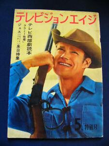1961 Chuck Connors THE RIFLEMAN RAWHIDE Eric Fleming Robert Fuller BONANZA LARAM