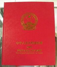 China Stamp 2001 Yearly Stamp Album Whole Year 28 sets of Stamps + 7 S/S MNH