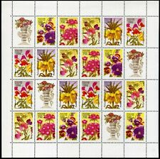 Russia-1996. Flora. Ornamental plants for squares, gardens and park. 15€