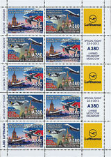 "AIR LABELS ""Airbus A380 Lufthansa 1st Flight Frankfurt-Moscow / Tupolev"" 2012"
