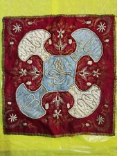 Antique / Vintage Turkish Handmade Table Cloth 70-80 Years Old