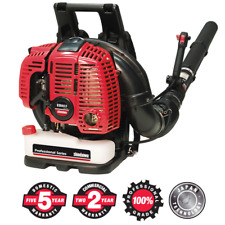 Backpack Power Blower | Shindaiwa EB803RT Pack Blower 79.2cc, 3.14kW, 83.6m/s