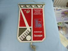 FANION PENNANT ICE HOCKEY GLACE CCCP LAKE PLACID 1980 RUSSIE URSS WIMPEL